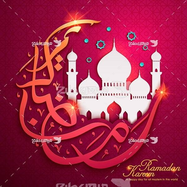 وکتور رمضان المبارک