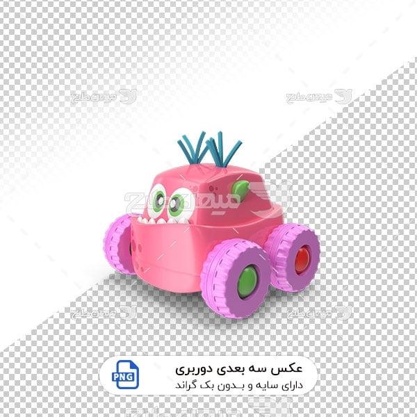 عکس برش خورده سه بعدی ماشین اسباب بازی شکلی بچه