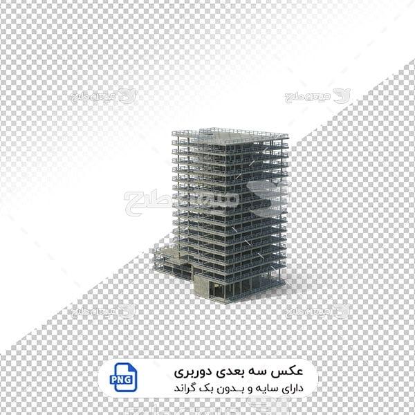 عکس برش خورده سه بعدی اسکلت ساختمان بتنی