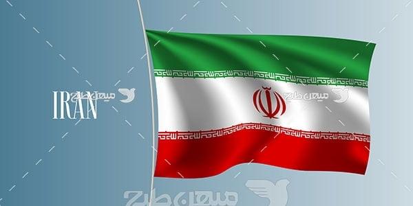 وکتور پرچم جمهوری اسلامی ایران