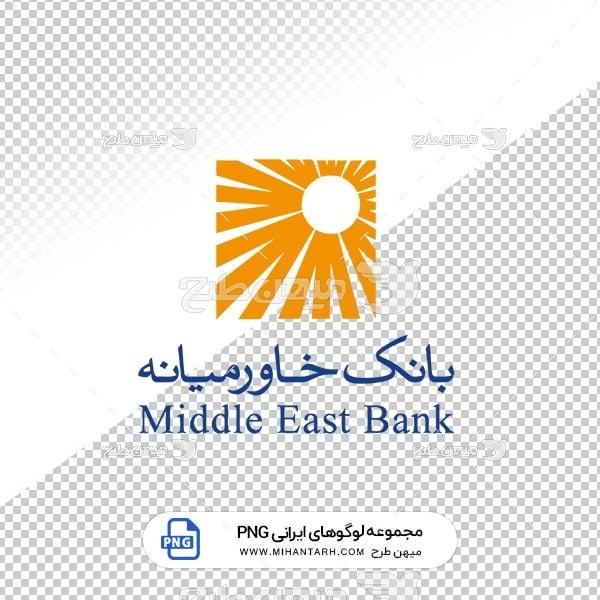 آیکن و لوگو بانک خاور میانه
