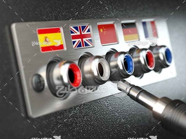 عکس آموزش زبان های خارجی تلویزیونی