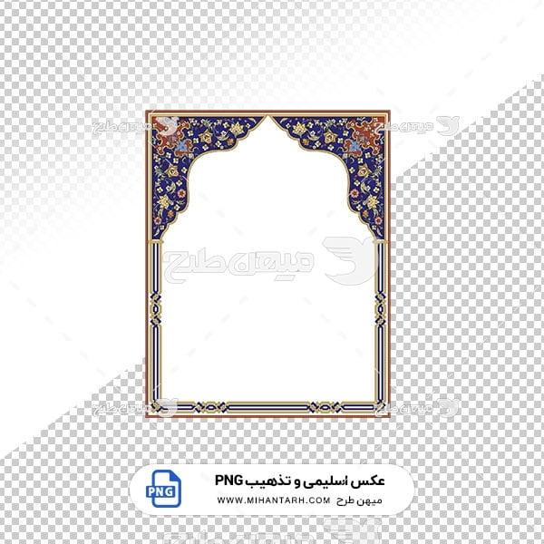 عکس برش خورده اسلیمی و تذهیب حاشیه طرح جلد کتاب