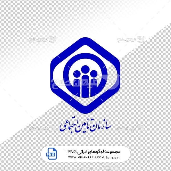 آیکن و لوگو سازمان تامین اجتماعی