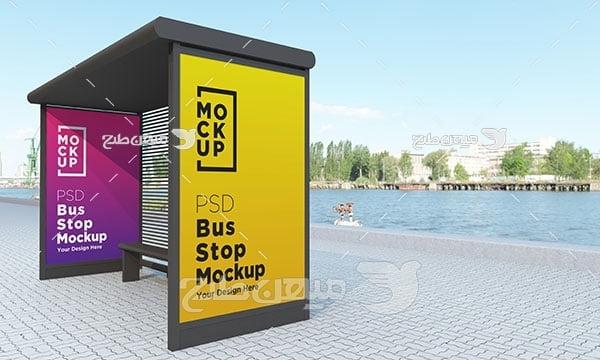 موکاپ بنر طرح ایستگاه اتوبوس شهری
