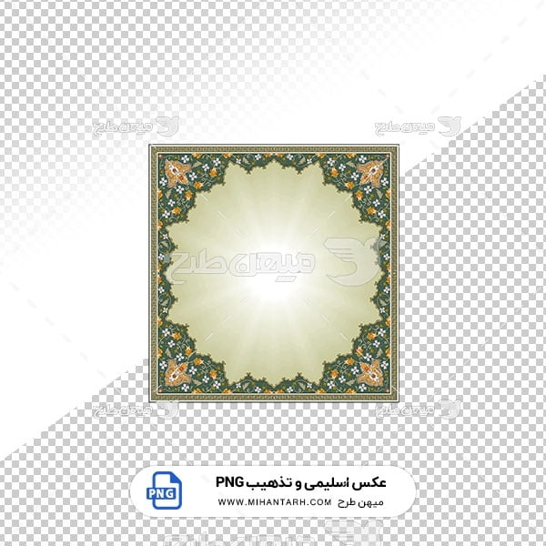 عکس برش خورده اسلیمی و تذهیب طرح کاشی گل سبز
