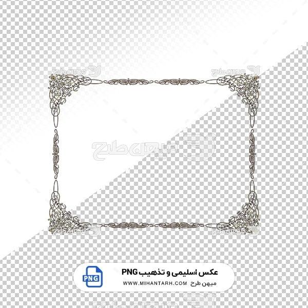 عکس برش خورده اسلیمی و تذهیب حاشیه ظریف