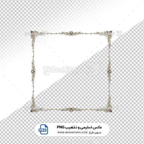 عکس برش خورده اسلیمی و تذهیب حاشیه قاب مربع
