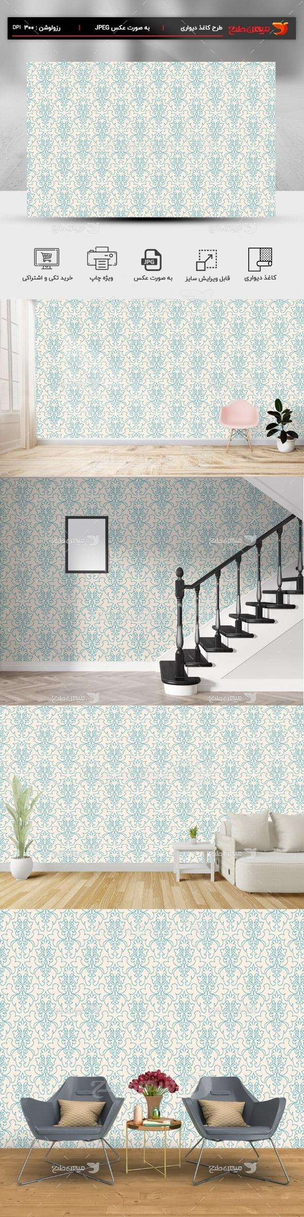 پوستر کاغذ دیواری ساده مدل بک گراند سفید طرح سبز آبی