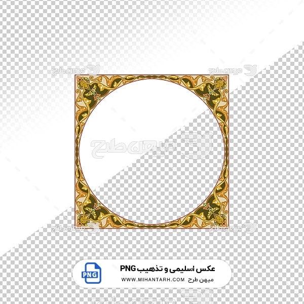 عکس برش خورده اسلیمی و تذهیب طرح قالب دایره
