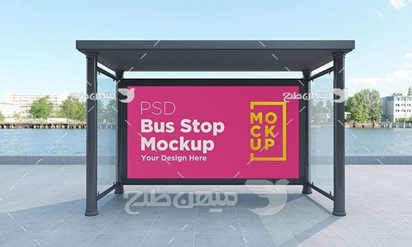 موکاپ بنر طرح تبلیغاتی ایستگاه اتوبوس