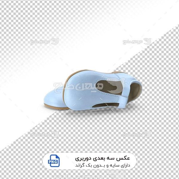 عکس برش خورده سه بعدی کفش بچه