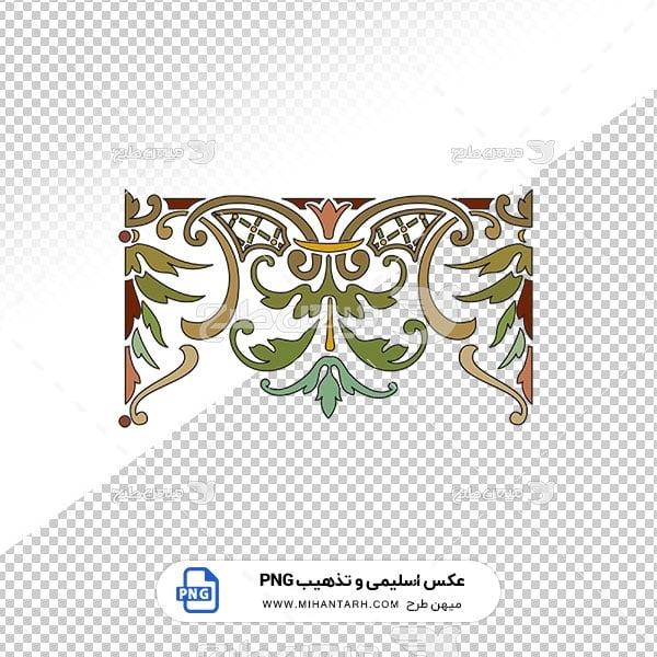 عکس برش خورده اسلیمی و تذهیب طرح حاشیه با گل رو به پایین