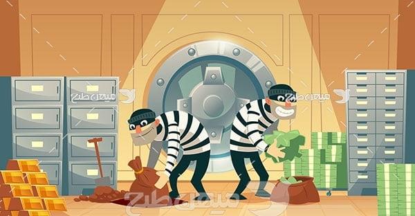وکتور سرقت بانک