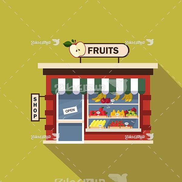 وکتور میوه فروشی