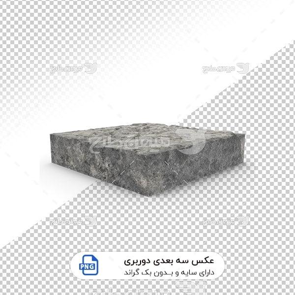 عکس برش خورده سه بعدی سنگ برش خورده