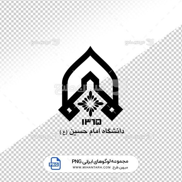 آیکن و لوگو دانشگاه امام حسین