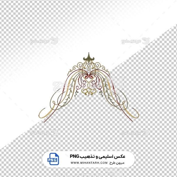 عکس برش خورده اسلیمی و تذهیب حاشیه دار