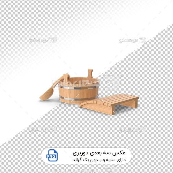 عکس برش خورده سه بعدی سطل چوبی