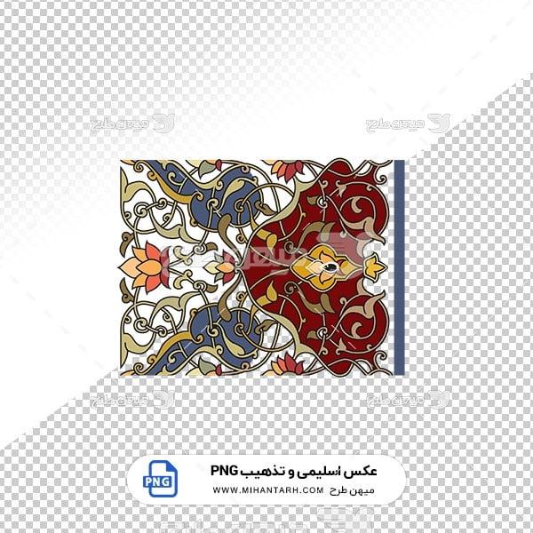 عکس برش خورده اسلیمی و تذهیب حاشیه طرح قالی