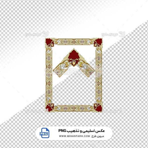 عکس برش خورده اسلیمی و تذهیب قاب برجسته گل قرمز