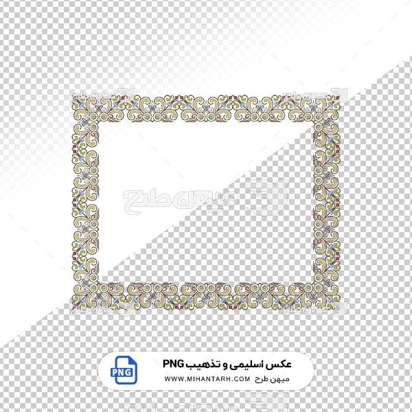 عکس برش خورده اسلیمی و تذهیب حاشیه قاب پر نقش