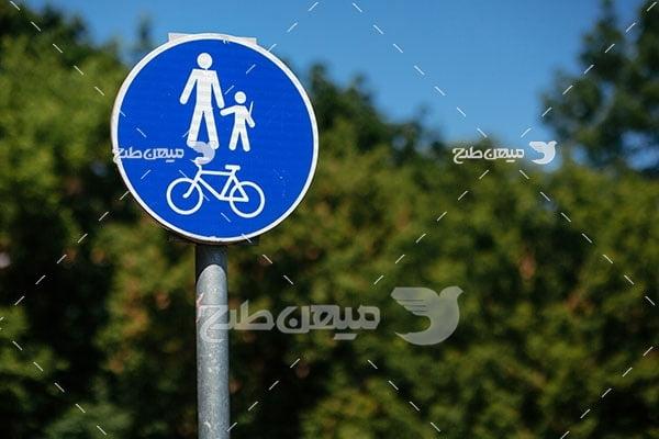 عکس تابلو محل عبور پیاه و دوچرخه