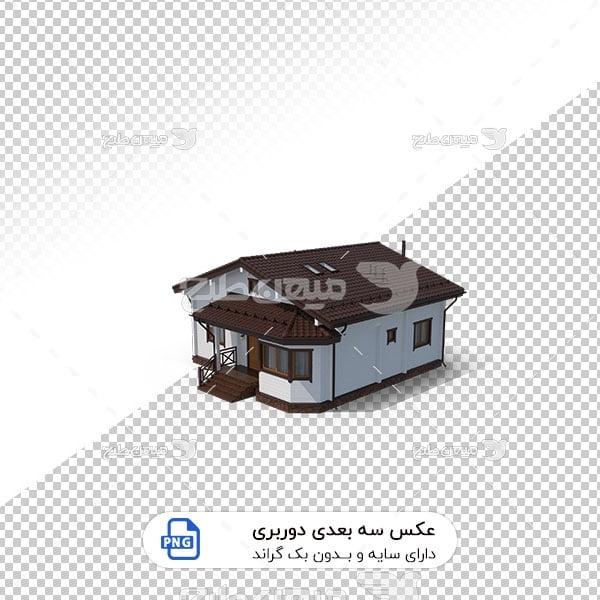 عکس برش خورده سه بعدی خانه سقف شیروانی