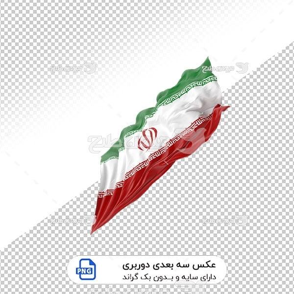 عکس برش خورده سه بعدی پرچم سه رنگ ایران