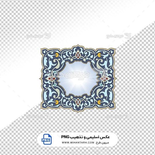 عکس برش خورده اسلیمی و تذهیب حاشیه قاب آبی