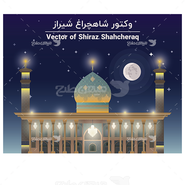 طرح لایهباز وکتور شاهچراغ شیراز