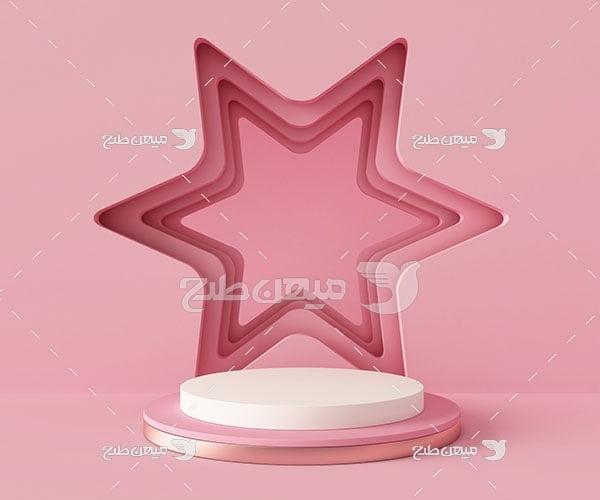 عکس بک گراند مدل مینیمال ستاره صورتی