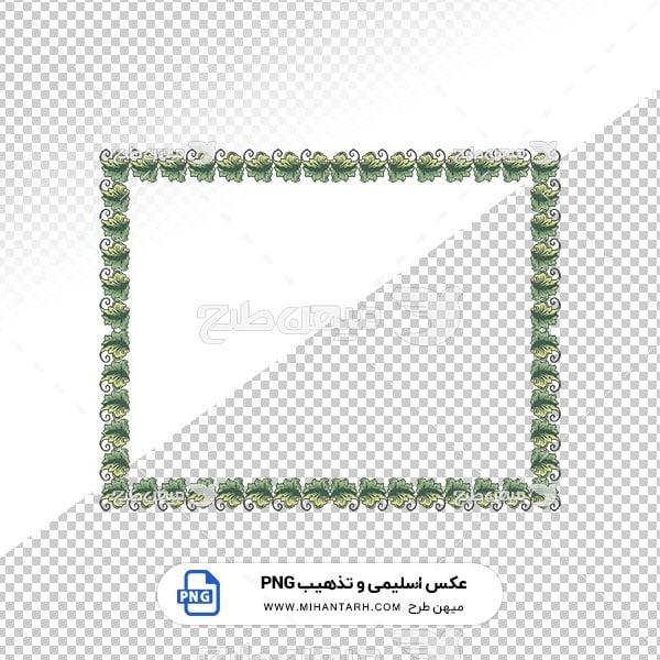 عکس برش خورده اسلیمی و تذهیب قاب با حاشیه برگ سبز
