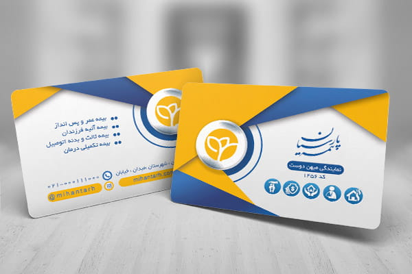 طرح لایه باز کارت ویزیت بیمه پارسیان