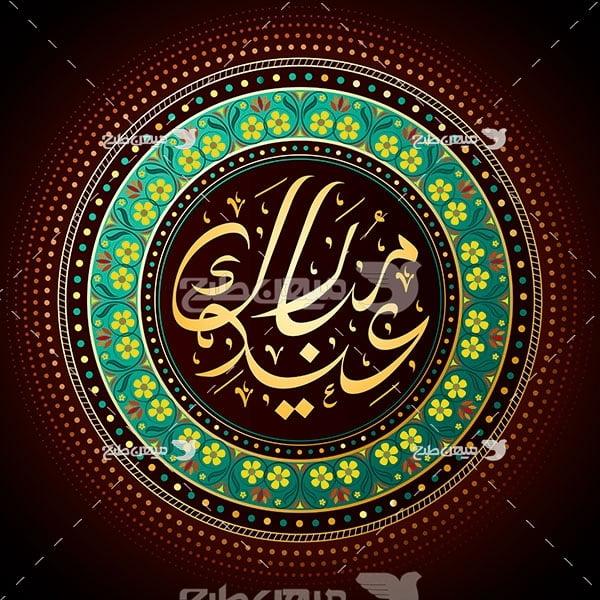 وکتور ماه نزول قرآن رمضان