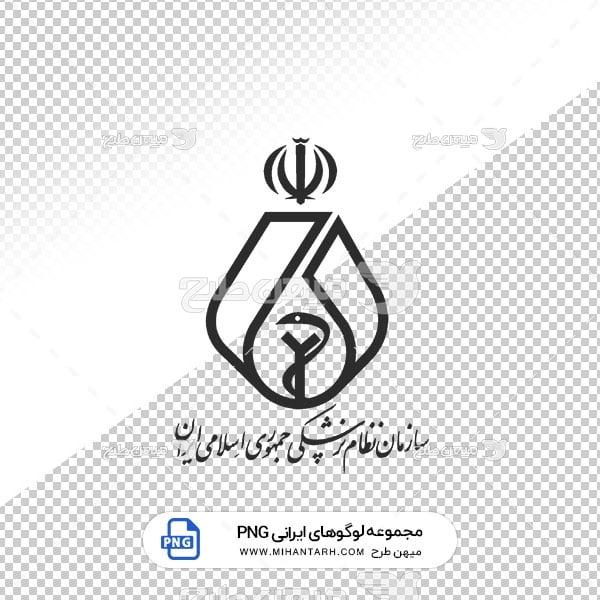 آیکن و لوگو سازمان نظام پزشکی جمهوری اسلامی ایران
