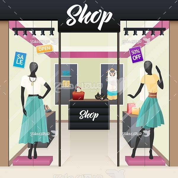 وکتور کاراکتر فروشگاه مد و لباس
