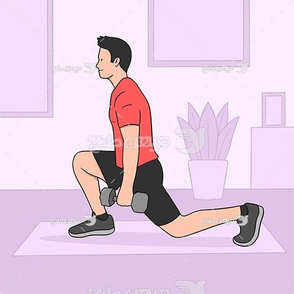 وکتور تمرینات ورزشی در منزل