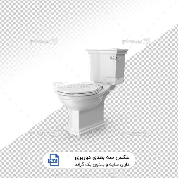 عکس برش خورده سه بعدی توالت فرنگی طرح کاسه چینی