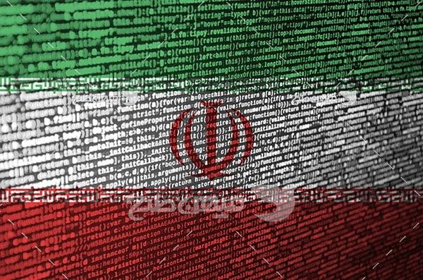 عکس پرچم ایران اسلامی