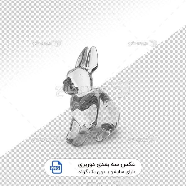 عکس برش خورده سه بعدی خرگوش کریستالی