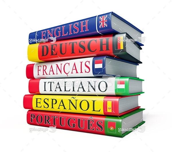 عکس کتاب آموزشی زبان