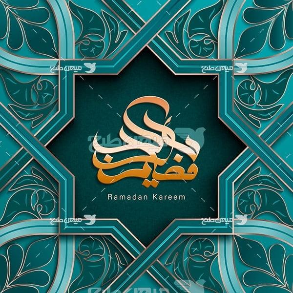 وکتور رمضان الکریم مبارک