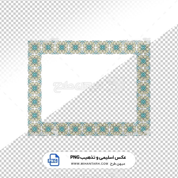 عکس برش خورده اسلیمی و تذهیب قاب با حاشیه گل های آبی