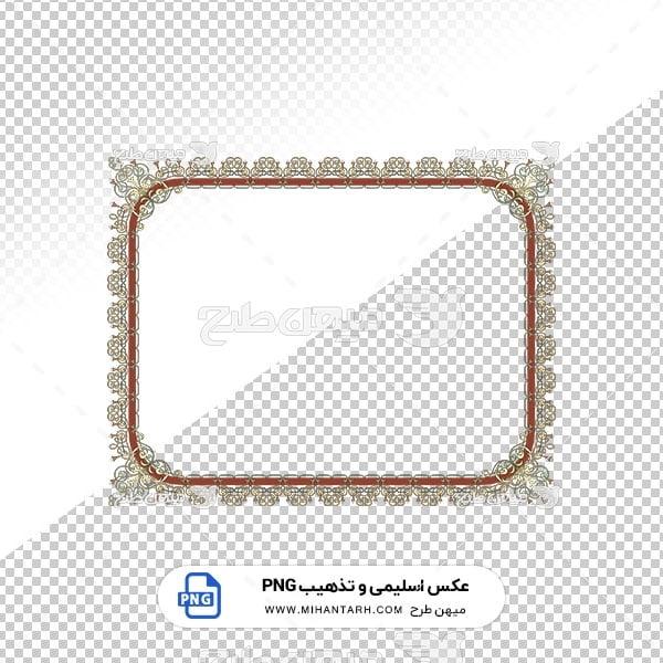 عکس برش خورده اسلیمی و تذهیب قاب حاشیه دار