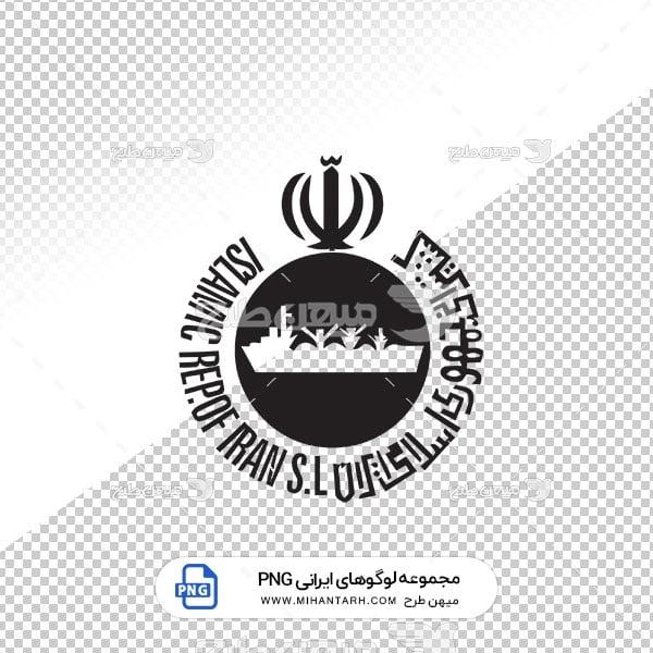 آیکن و لوگو کشتیرانی جمهوری اسلامی ایران