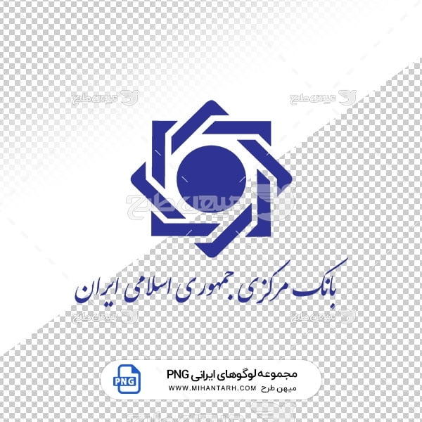 آیکن و لوگو بانک مرکزی جمهوری اسلامی ایران