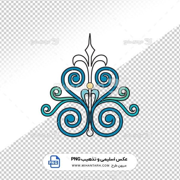 عکس برش خورده اسلیمی و تذهیب طرح گلدار سبزآبی