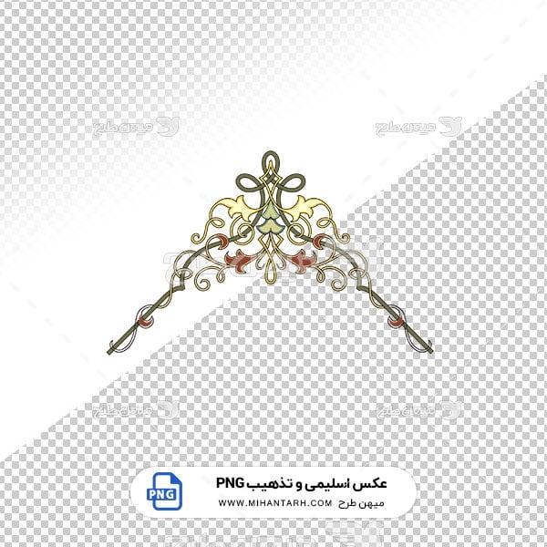 عکس برش خورده اسلیمی و تذهیب طرح مثلثی شکل