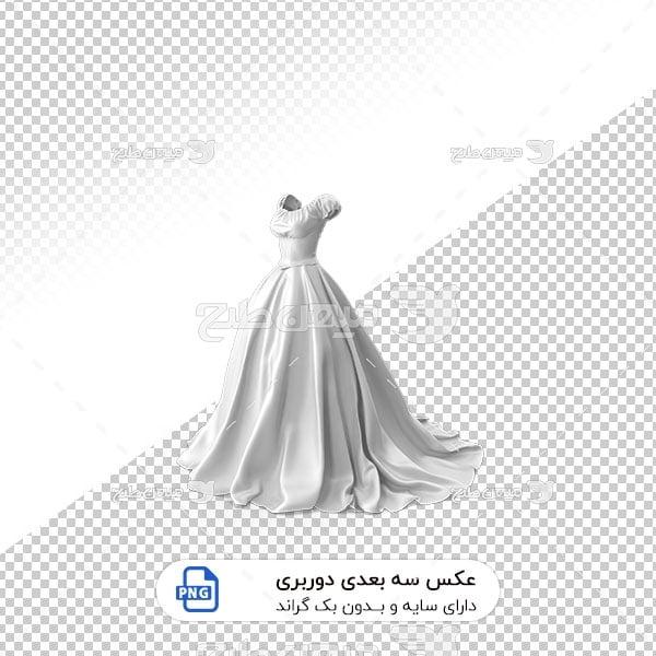 عکس برش خورده سه بعدی لباس زنانه سفید